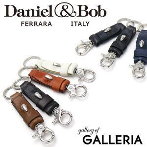ダニエル&ボブ Daniel&Bob キーリング キーホルダー MICI RODI ミチ ローディー メンズ レディース 0043-0036|galleria-onlineshop
