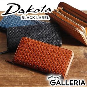 Dakota/ダコタ/BLACK LABEL/ブラックレーベル/財布/サイフ/ラウンドファスナー長財...