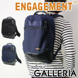 正規品1年保証 ENGAGEMENT エンゲージメント デイパック  通勤ビジネス リュックサック ビジネスバッグ ビジネスリュック(A4対応) メンズ EGBP-002 galleria-onlineshop