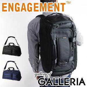 P39倍★5/19限定 正規品1年保証 エンゲージメント ENGAGEMENT ボストンバッグ 3WAY ビジネス 旅行 出張 メンズ EGBT-002 galleria-onlineshop