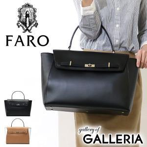 セール50%OFF FARO ファーロ ハンドバッグ ADORARE MAT LEATHER FRL515275 faro トートバッグ レディース|galleria-onlineshop
