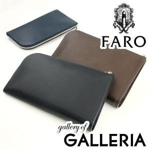 ファーロ FARO クラッチバッグ ALTESI FIN-CALF セカンドバッグ メンズ FRO102225|galleria-onlineshop