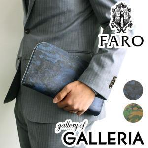 セール50%OFF ファーロ FARO クラッチバッグ セカンドバッグ メンズ ALTESI CAMOUFLAGE FRO103225|galleria-onlineshop