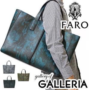 FARO ファーロ トートバッグ メンズ 革 BESTIALE FIN-CALF FRO116273|galleria-onlineshop