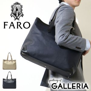FARO ファーロ faro トートバッグ トート B4 ESINO PVC CANVAS メンズ レディース FRO126262 革|galleria-onlineshop