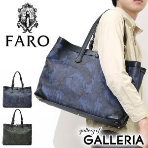 セール50%OFF FARO ファーロ faro トートバッグ トート B4 ESINO PVC メンズ FRO127262 革 レディース|galleria-onlineshop