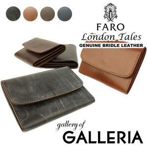セール50%OFF ファーロ ロンドンテイルズ FARO LONDON TALES faro コイン&カードケース HIND メンズ FRO213229|galleria-onlineshop