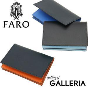 FARO ファーロ faro 名刺入れ CAVIRO FIN-CALF COMBI カヴィロ フィンカーフ カードケース FRO307228N メンズ|galleria-onlineshop