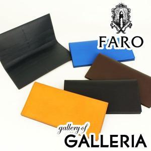FARO ファーロ 長財布 SIRIO FIN-CALF FRO378228|galleria-onlineshop