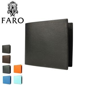 FARO ファーロ 財布 二つ折り財布 メンズ 革 ASTI2 FIN-CALF FRO381228|galleria-onlineshop
