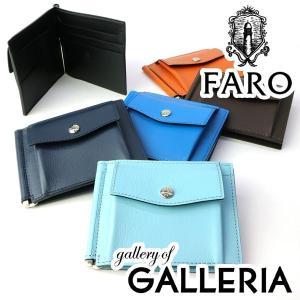 セール30%OFF FARO ファーロ 財布 マネークリップ カード メンズ 革 RIPASSO FIN-CALF FRO385271|galleria-onlineshop