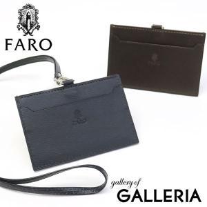 FARO ファーロ IDケース メンズ パスケース カードケース ネックストラップ RUFFINO 2 FIN-CALF FRO389271|galleria-onlineshop