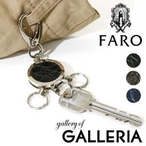 セール30%OFF FARO ファーロ キーホルダー メンズ KEY HOLDER CROCO FRO634271|galleria-onlineshop