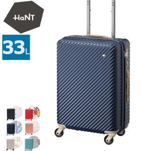 エース スーツケース HaNT ハントマイン mine AC...