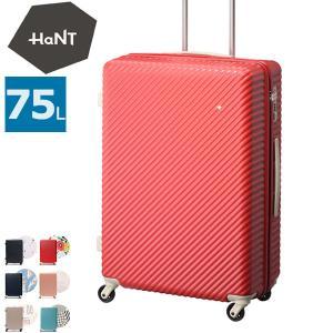エース スーツケース HaNT mine ハント マイン A...
