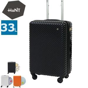 エース スーツケース HaNT ハント マイン mine 機...