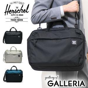 ハーシェルサプライ 3WAY ビジネスバッグ Herschel Supply ブリーフケース BRITTANNIA ブリタニア 10273|galleria-onlineshop