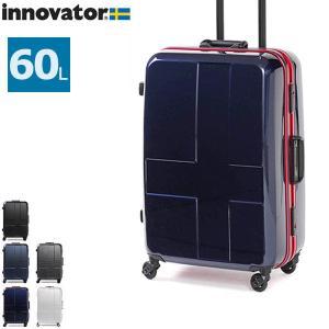 イノベーター スーツケース innovator 中型 フレーム 軽量 60L 4輪 キャリーバッグ INV58