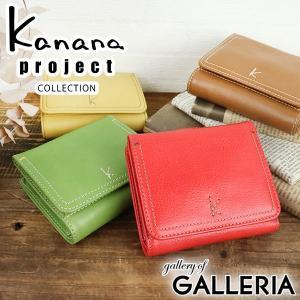 カナナプロジェクト コレクション 財布 kanana project COLLECTION 二つ折り財布 ハンドステッチ Hand Stitch レディース 31352 世界ふしぎ発見
