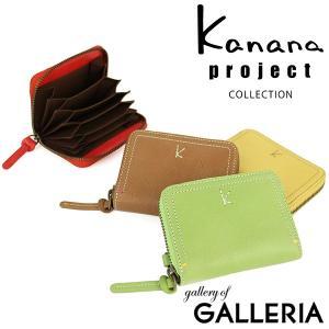 カナナプロジェクト コレクション カードケース kanana project COLLECTION ハンドステッチ Hand Stitch ジャバラ レディース 31357 世界ふしぎ発見