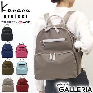 カナナプロジェクト リュックサック Kanana project カナナエブリーリュック カナナ レディース SP-1 31803|galleria-onlineshop