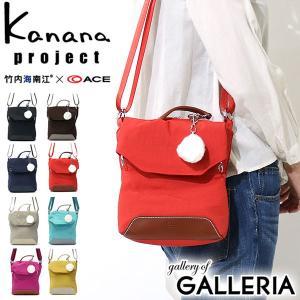 Kanana project カナナプロジェクト ショルダーバッグ カナナ 斜め掛け カナナポケット レディース 31812|galleria-onlineshop