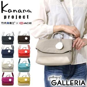 カナナプロジェクト Kanana project ショルダーバッグ カナナ 斜め掛け カナナポケット レディース 31813|galleria-onlineshop