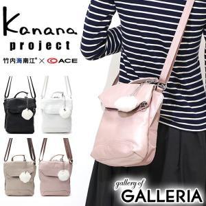 Kanana project カナナプロジェクト ショルダーバッグ カナナ 斜めがけ レディース 31821 カナナポケット|galleria-onlineshop
