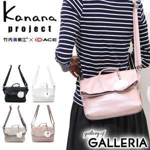 Kanana project カナナプロジェクト ショルダーバッグ カナナ 斜めがけ レディース 31822 カナナポケット|galleria-onlineshop