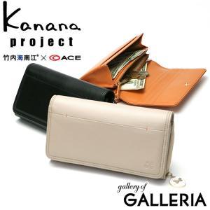 セール カナナプロジェクト 長財布 Kanana project カナナ フラップ カインドリーウォレット 革 35875 レディース|galleria-onlineshop