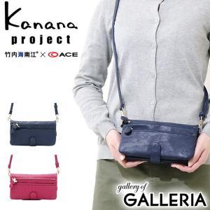 カナナプロジェクト Kanana project お財布ショルダー お財布ポシェット お財布バッグ ショルダーウォレット レディース 35882|galleria-onlineshop