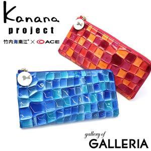 カナナプロジェクト 長財布 Kanana project カナナ L字ファスナー インプレッシブウォレット 革 レディース 35902|galleria-onlineshop