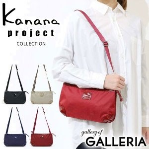 カナナプロジェクト コレクション ショルダー kanana project COLLECTION ショルダーバッグ エール Aile ポシェット レディース 45771 世界ふしぎ発見
