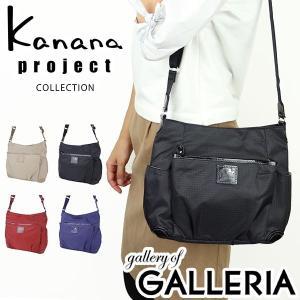 カナナプロジェクト コレクション ショルダー kanana project COLLECTION ショルダーバッグ エール Aile 斜め掛け レディース 59472 世界ふしぎ発見