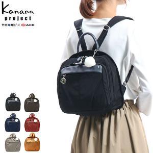 カナナリュック カナナプロジェクト カナナ リュック リュックサック トラベルリュック レディース Kanana Project PJ1-3rd 54784