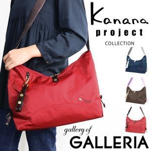 カナナプロジェクト コレクション ショルダー kanana project COLLECTION ショルダーバッグ ベル Bell 斜め掛け レディース 51633 世界ふしぎ発見