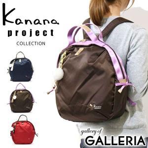 カナナプロジェクト コレクション リュック kanana project COLLECTION リュックサック ベル Bell レディース 51634 世界ふしぎ発見