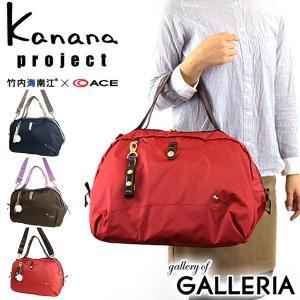 カナナプロジェクト コレクション ボストンバッグ kanana project COLLECTION ショルダー 2WAY ベル Bell レディース 51635 世界ふしぎ発見