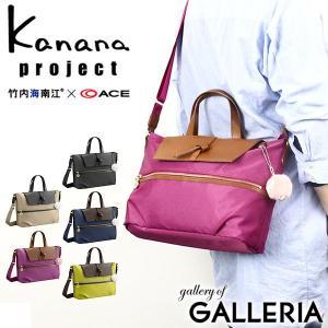 カナナプロジェクト カナナ ショルダーバッグ Kanana Project ショルダー 大 斜めがけ 2WAY ユリシリーズ CL-1 母の日 レディース 51922