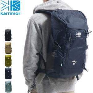 karrimor/カリマー/utility 25/ユーティリティ 25/20L/リュックサック/リュ...