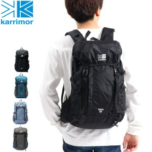 karrimor/カリマー/tatra 25/タトラ25/リュックサック/リュック/バックパック/デ...