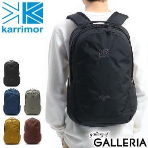 karrimor/カリマー/tribute 25/トリビュート/トリビュート 25/リュック/リュッ...