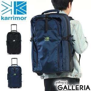 karrimor/カリマー/スーツケース/キャリーケース/ソフトキャリー/2WAY/リュック/背負い...