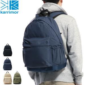 karrimor/カリマー/リュック/リュックサック/デイパック/バックパック/メンズ/レディース/...