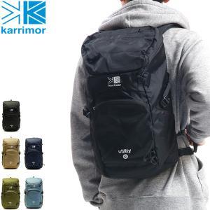 karrimor/カリマー/utility 20/ユーティリティ 20/20L/リュックサック/リュ...
