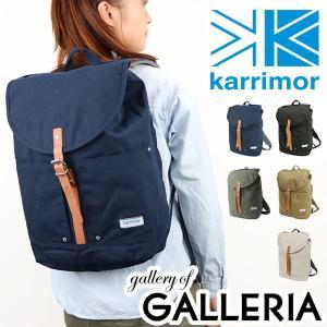 カリマー karrimor リュックサック デイパック AC day pack メンズ レディース 通学 7455|galleria-onlineshop