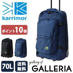 karrimor カリマー キャリーケース リュックサック airport pro 70 2WAY メンズ レディース 557|galleria-onlineshop