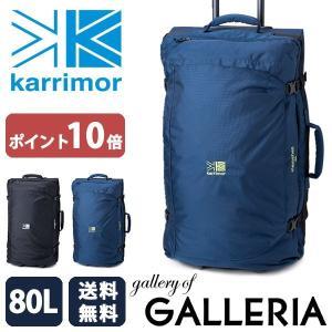karrimor カリマー キャリーケース clamshell80 スーツケース アウトドア 80L 大型 6〜7泊程度 メンズ レディース 旅行 トラベル 559|galleria-onlineshop