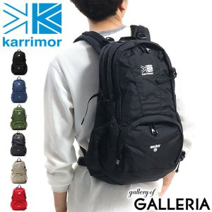 karrimor/カリマー/Sector 25/セクター25/リュックサック/バッグ/リュック/デイ...