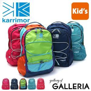 karrimor カリマー リュック karrimor バッグ キッズ リュックサック 女の子 男の子 step 12 アウトドア 569|galleria-onlineshop